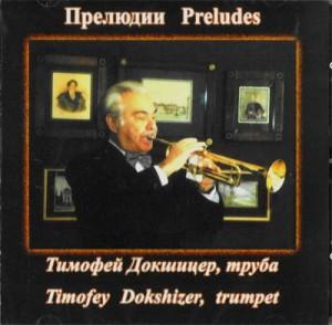 Doksizer - Preludes